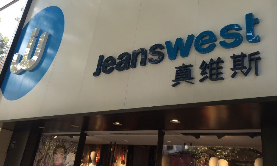 Jeanswest Exterior Signage